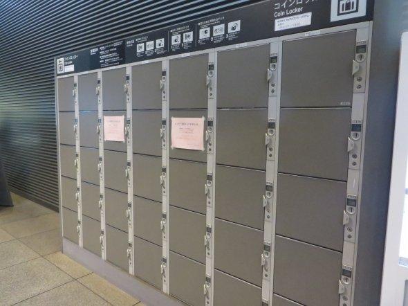 東京駅にほど近い「東京国際フォーラム」のロッカーも中止