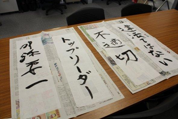 一番左のものは、舛添氏本人の筆跡をまねして「舛添要一」と書こうとしたが、達筆すぎてどうやって書いているのかわからず、なんだかわからない代物になった