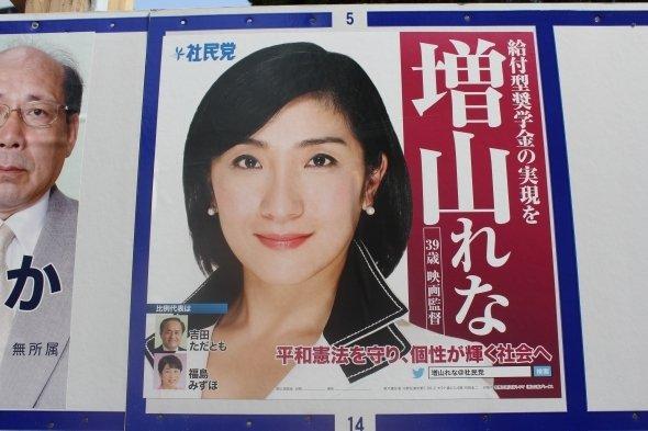 増山麗奈の画像 p1_10