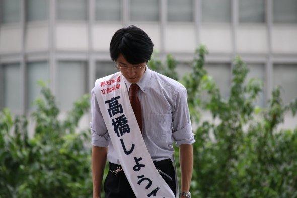 演説を前に、聴衆に深く頭を下げる高橋尚吾さん(7月25日撮影)
