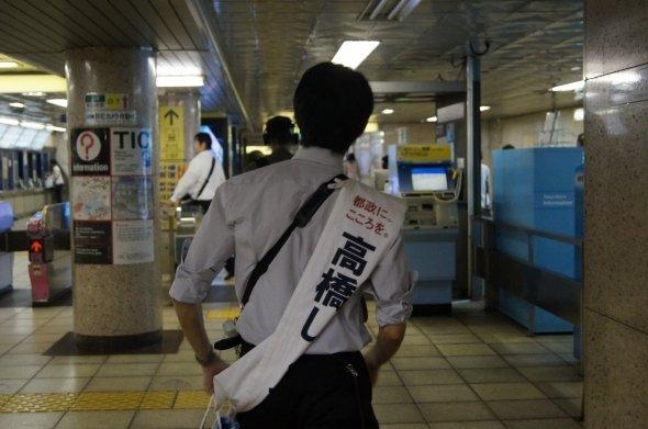 有楽町駅構内にて(24日撮影)