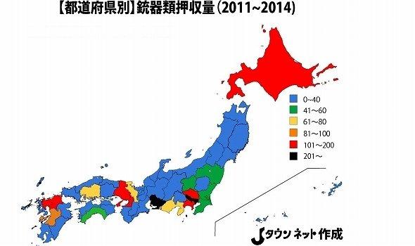 銃器押収量「日本一」は福岡......
