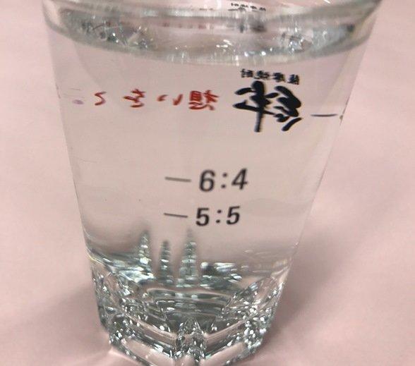 焼酎お湯割り用「目盛り」入りグラス(写真は編集部撮影)
