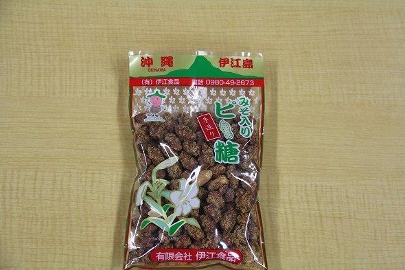 伊江食品の「みそ入りピー糖」