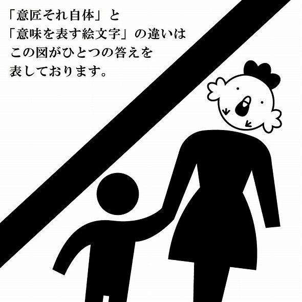 (画像提供:石井マーク)