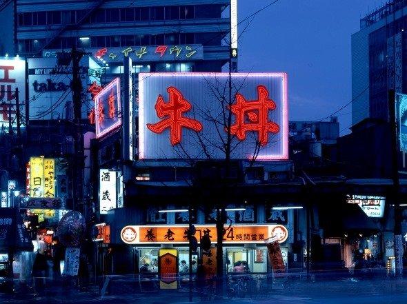 当時の牛丼専門店(プレスリリースより)