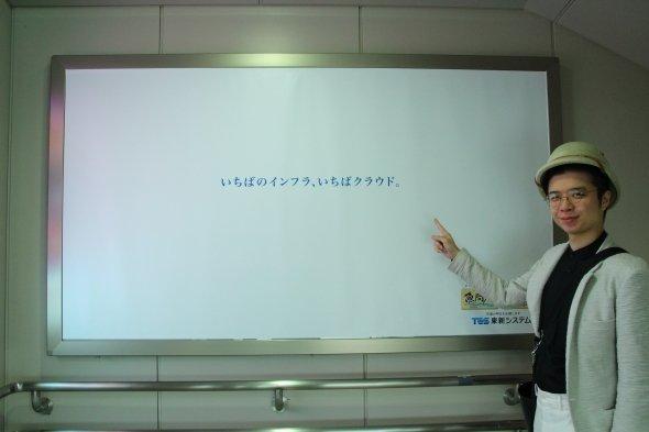 とはいえ、ちょっと前までは広告すら(乗降客がいないから)貼り出されていなかった。それを思うと、だいぶマシになった気がする