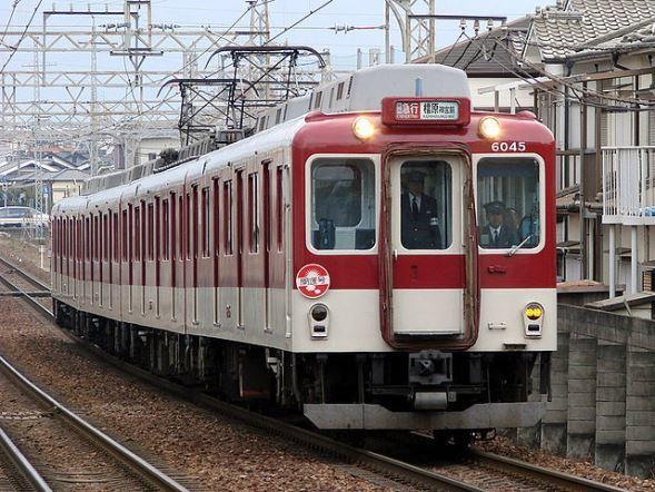 近鉄6020系電車(w0746203-1さん撮影、Wikimedia Commonsより)