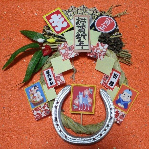 蹄鉄のしめ飾り(画像提供:笠松競馬場 愛馬会)