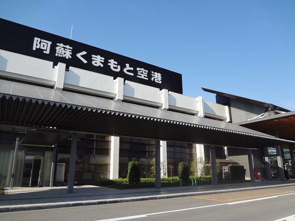 熊本空港 国内線ターミナル(Banbam1029さん撮影、Wikimedia Commonsより)