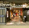 東京駅の桜の開花は、2月22日! ひと足先の春の装…