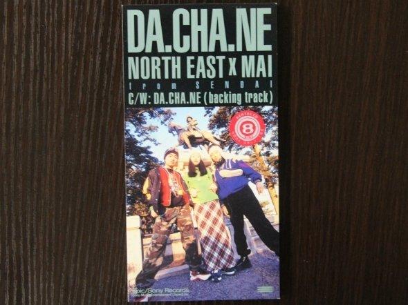NORTH EAST×MAI「DA.CHA.NE」(中央が熊谷麻衣子さん)