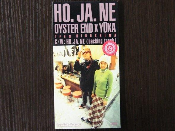 OYSTER END×YU-KA「HO.JA.NE」(左から中村道生さん、YU-KA MIURAさん)