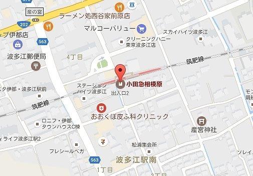 town20170113162320.jpg