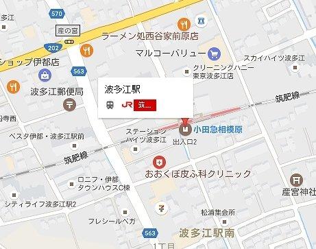 town20170113162350.jpg