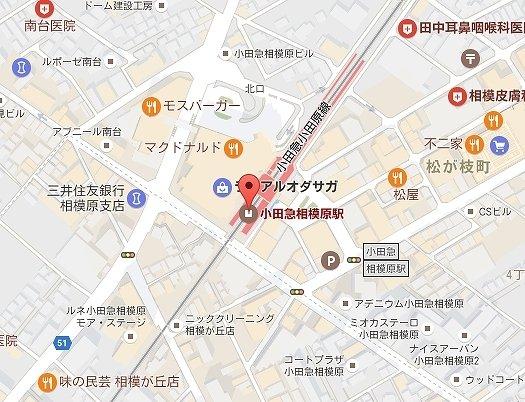 town20170113162453.jpg
