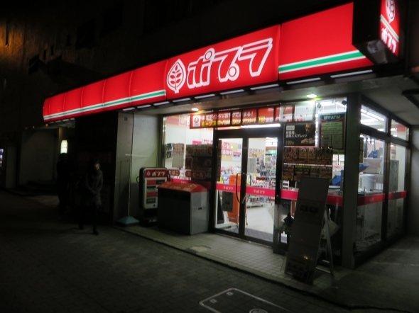 夜の「ドンチッチ市ヶ谷店」