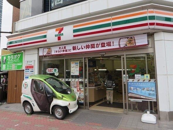 日本1号店