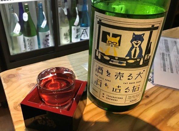 KURAND×宝山酒造「酒を売る犬、酒を造る猫」はスッキリさわやかな辛口で飲みやすい、ほんのり甘味も......(写真はJタウンネット編集部撮影)