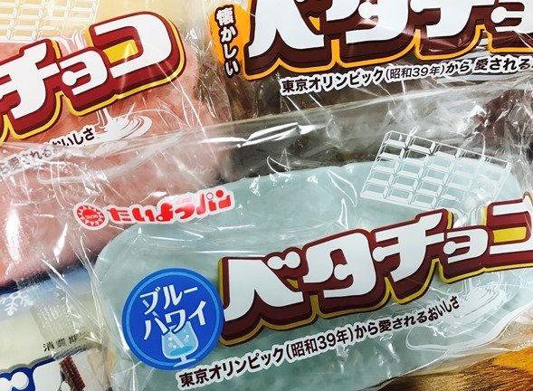 たいようパンの各種「ベタチョコ」(写真はJタウンネット編集部撮影)