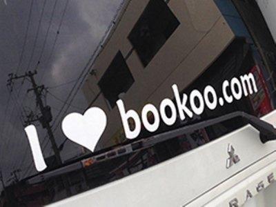 「I love bookoo.com」のステッカー