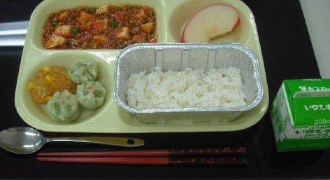 写真提供:静岡県学校給食会
