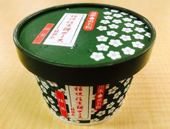 「桔梗信玄餅アイス抹茶」(写真はJタウンネット編集部撮影)