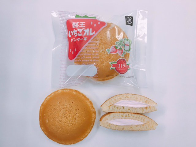 「酪王いちごオレパンケーキ」(ミニストップのプレスリリースから)