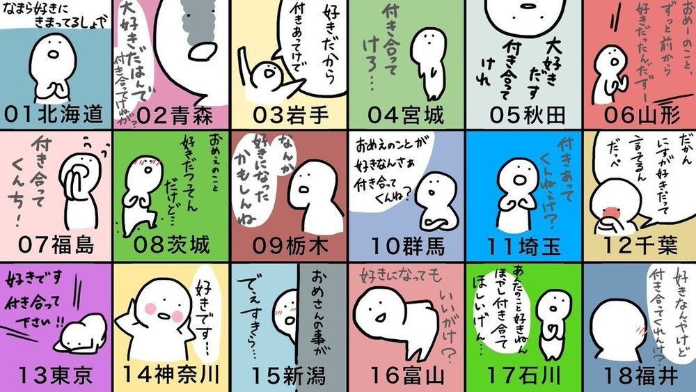 提供:「お文具」(@imoko_iimo)さんのツイッター