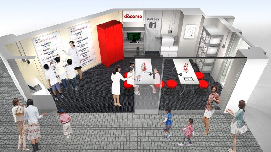 「キッザニア東京」の「ロボット研究開発センター」の完成予想図