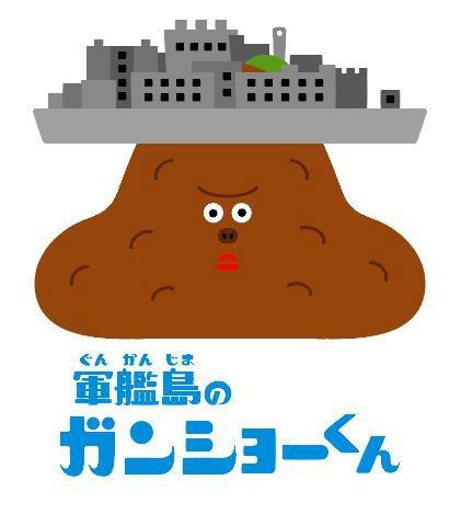 提供:軍艦島デジタルミュージアム