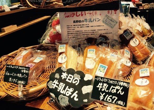 「銀座NAGANO」牛乳パンのコーナー(写真はすべてJタウンネット編集部撮影)
