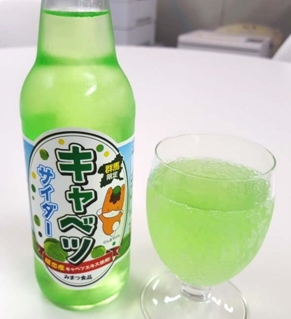 キャベツサイダー(嬬恋産キャベツエキス使用)