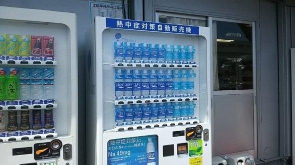 設置されている「熱中症対策自動販売機」(以下、はぁもっぴ@8/11生誕祭@harmo_pさん提供)