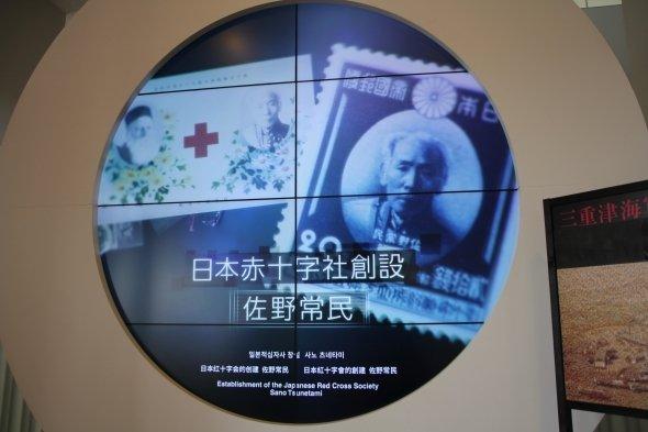 日本赤十字社の創設者でもある(佐野常民記念館にて撮影)