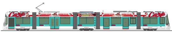 「カープ電車」外装デザイン(広島電鉄ウェブサイトより)