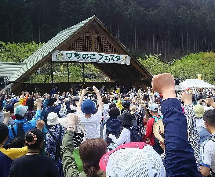 画像は「東白川村」のホームページ、イベント情報「つちのこフェスタ」より