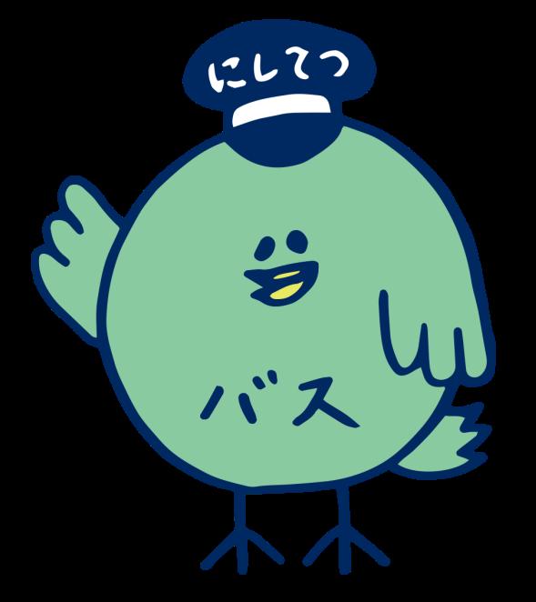 1位になった「ババ・バスオ」だけど、何か?(画像提供:西日本鉄道)