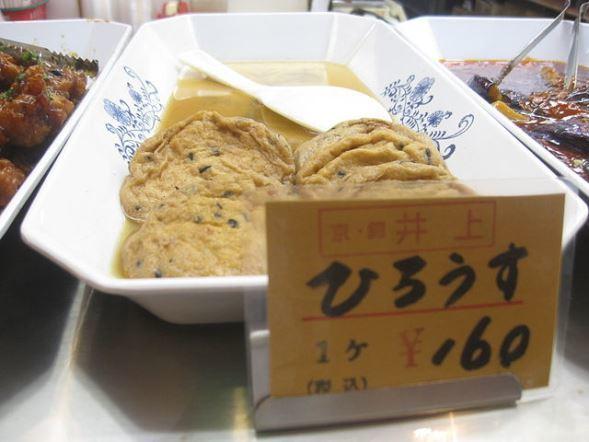 京都市の錦市場で販売されている「ひろうす」(Kyowwさん撮影、Wikimedia Commonsより)