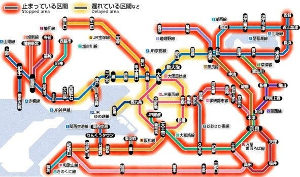 JR西日本公式サイト内列車運行情報ページ(2018年7月6日14時35分現在)より