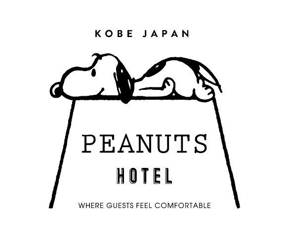 「PEANUTS HOTEL」(画像はプレスリリースより)