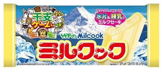 ミルクック(竹下製菓公式サイトより)