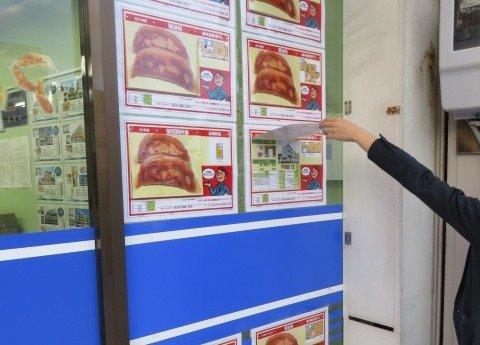 餃子の写真をめくると、物件が出てくる(画像提供:アパマンショップ浜松駅前店)