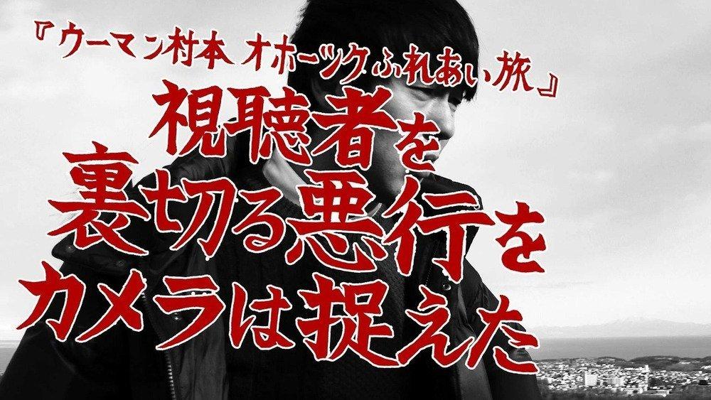 PR動画の村本さん(画像はオホーツク総合振興局のプレスリリースより)