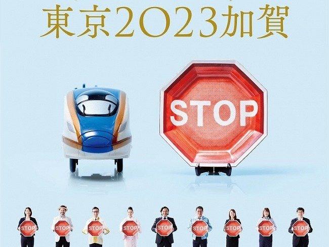 右の皿は、東京2023加賀プロジェクトの九谷焼。「金沢への嫉妬の炎で焼き上げ」たという(画像はプレスリリースより)