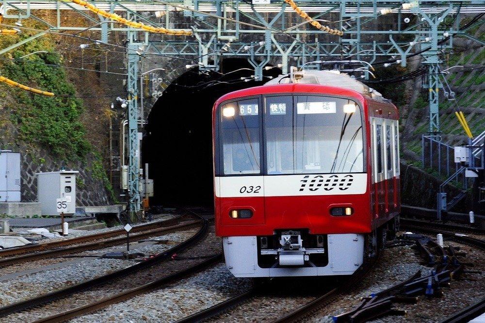 京急が「優待乗車証」を配布(flickrより。Yamaguchi Yoshiakiさん撮影)