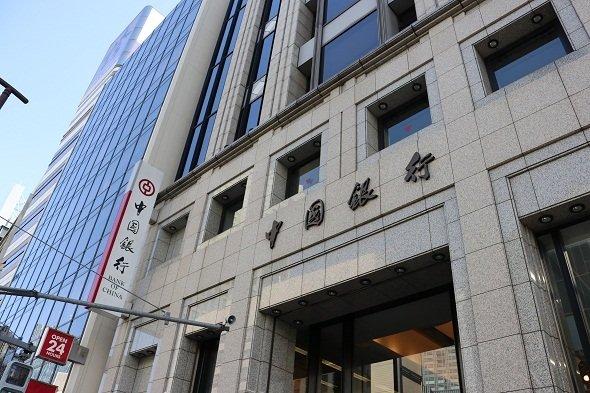BoCのロゴは「中國銀行」という点も中銀とは異なる(画像は東京支店の中国銀行ビルディング, 2018年5月撮影)