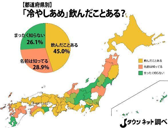 『冷やしあめ』飲んだことある?」調査結果(Jタウンネット調べ)*投票がなかった県は、白地のままとした。