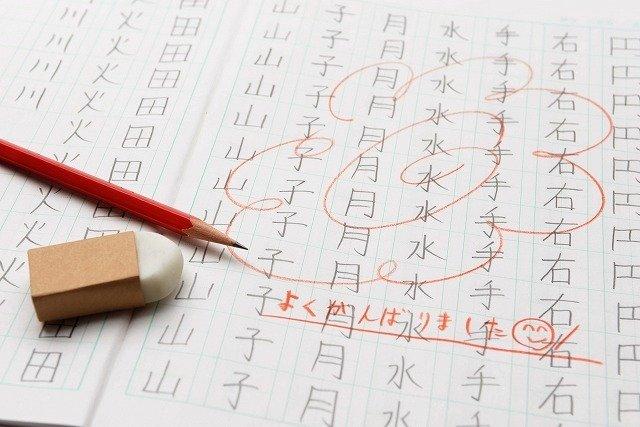 漢字練習をした日々が懐かしい(画像はイメージ)