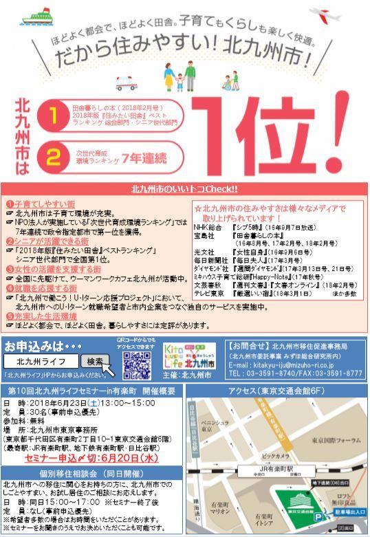 town20180619132413.jpg